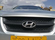 Used 2005 Hyundai Sonata for sale at best price