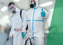 Q2 General Cleaning and Disinfection Services