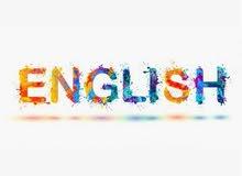 مدرس خصوصي - اللغة الأنكليزية