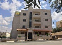 شقة مميزة للبيع في طبربور - ابو عليا من المالك مباشرة لم تسكن بعد