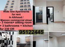 apartments for families in Alkhoud