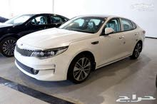 2018 New Optima with Automatic transmission is available for sale
