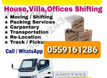 Pick up in dubai for moving and Shifting
