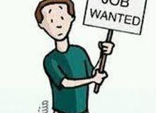 سعودي ابحت عن عمل
