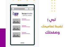 تصميم مواقع وابلكشين الموبيل بارخص سعر