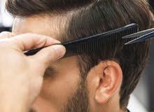 Hairdresser /barber