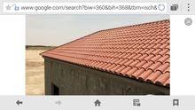 مطلوب قرميد  الاحمر متاع الصقف  نبي منه مساحة 12&10