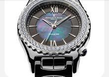 ساعة ماركة  Bernhard H Mayer قطعه نادرة