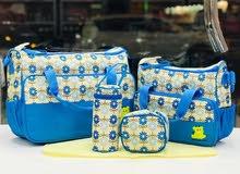 طقم حقائب متنوعه ومميزة
