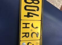 رقم رباعي للبيع 9804