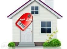 بيت في حي باب الجابية مقابل جامع عز الدين مساحة 85م