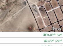 قطع اراضي للبيع في الغباوي اسكان الصحفيين
