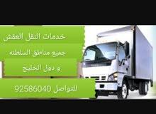يوجد لدينا شاحنه 3 طن لنقل الاغراض جميع مناطق السلطنه