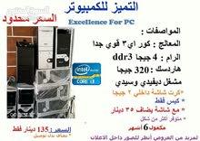 Selling New LG Desktop compter