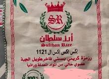 عاجل للبيع  ارز السلطان 40ك مستودع بالرياض