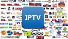 اشتراكات iptv , bein sports باسعار مميزة