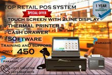 TOP pos retail system Special OFFER