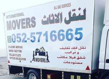 furniture  moving  0525716665
