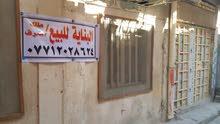 البصره سوق البصره خلف بيت باشا أعيان
