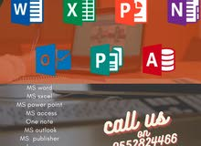 Master yourself in MS office