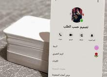 التصميم صور والفيدوهات