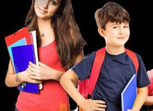 تعلن اليمان عن اعطاء دروس تقويه للطلاب المرحله الابتدائيه من الصف الخامس والسادس