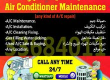 A/C MAINTENANCE Fixing, Servicing Buying, Selling (66612033)