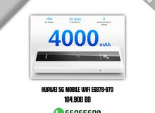 Huawei 5g mobile wifi router 4000 mAh