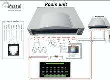 جهاز مناداة الممرضة nurs call system