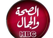 مطلوب مذيعات خبره وبدون TV