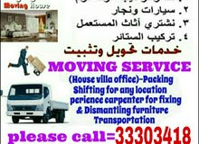 Qatar shifting moving Carpenter andTransportation service call ;; 33303418