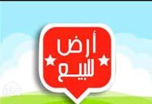 قطعه ارض لقطه لقطه للبيع بامتداد النرجس  بيت الوطن D مساحه 448 م