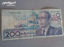 مئات درهم 200 المغربية