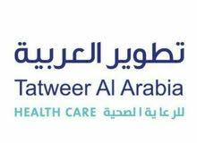 خدمات الرعايه الصحية