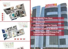 apartment in Muscat Muttrah for rent