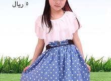 ملابس عيد الفطر