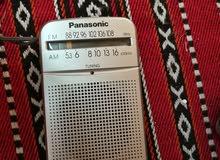راديو بني سونك