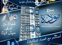 for sale an new apartment in Alexandria