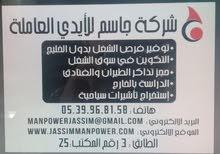 عروض عمل للمغاربة في الخليج حصريا