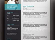 كتابة وتصميم السير الذاتيه بشكل احترافي وعصري بواسطة الأنفجرافيك CV