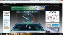 خطوط انترنت