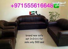 7 مقاعد أريكة مجموعة 3 + 2 + 1 + 1 السعر 500 فقط
