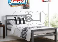 سرير حديد بأرخص سعر فى مصر لفترة محدودة