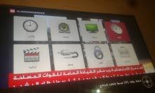 شاشه LG استعمال خفيف السعر 22000 كاش (للجادين فقط ) وغير قابل التفاوض