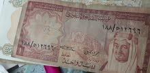 ريال سعودي أكثر من 100عاما
