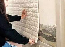 فوم للجدران وللأسقف