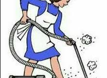 housemaids available. ...يوجد لدينا خادمات