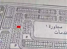 قطعة أرض مميزة بالعاشر من رمضان