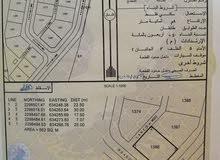 ارض كورنر للبيع ف مخطط 7 قريبه من حي الوزاراة والمخطط الاكثر بيع مطلوب 4500 لتوا
