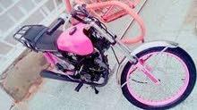 مطلوب دراجه ايراني أوراق أدوات بسعر مناسب